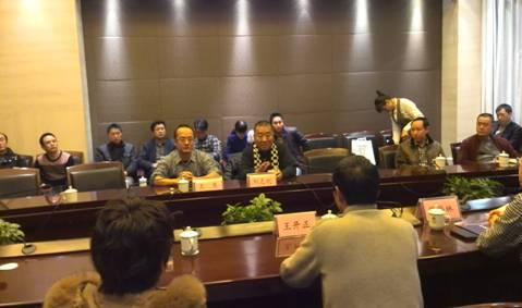 国际检验医学杂志》与泸州检验同仁座谈会
