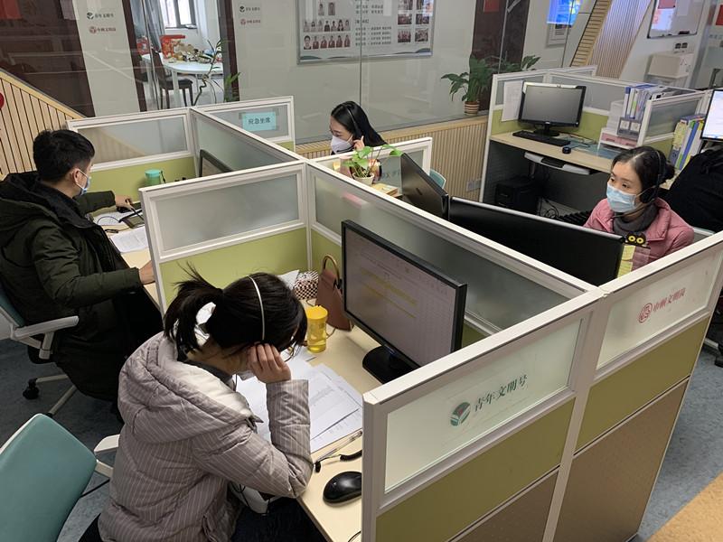 1月23日-1月31日春节期间-yabo亚博体育官网12320热线话务大厅-24小时接听热线电话