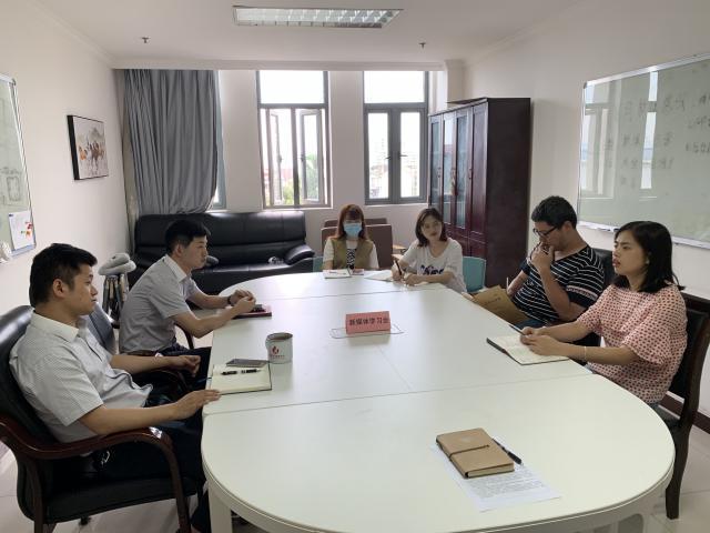 12320健康信息服务部开展7月新媒体学习交流会