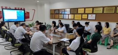 综合医学传媒部举行2020年8月科务会